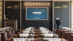 格蘭利威 X 亞伯樂2020品藏單桶拍賣會再寫歷史