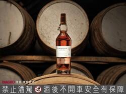 單桶威士忌的臻藏極致 – 帝亞吉歐單桶臻選系列