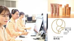 頂級保養品堅持線上一對一服務,從熊本出發跨足海外,贏回日本服務大獎