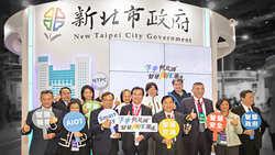 2021智慧城市展新北主題館開城-以永續發展為目標,打造未來新北城