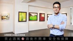 青雲畫廊總監 李宜洲 讓世界藝見台灣