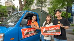 後疫情即時物流力看漲  Lalamove助企業彎道超車
