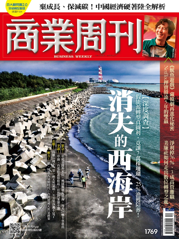 MagCover