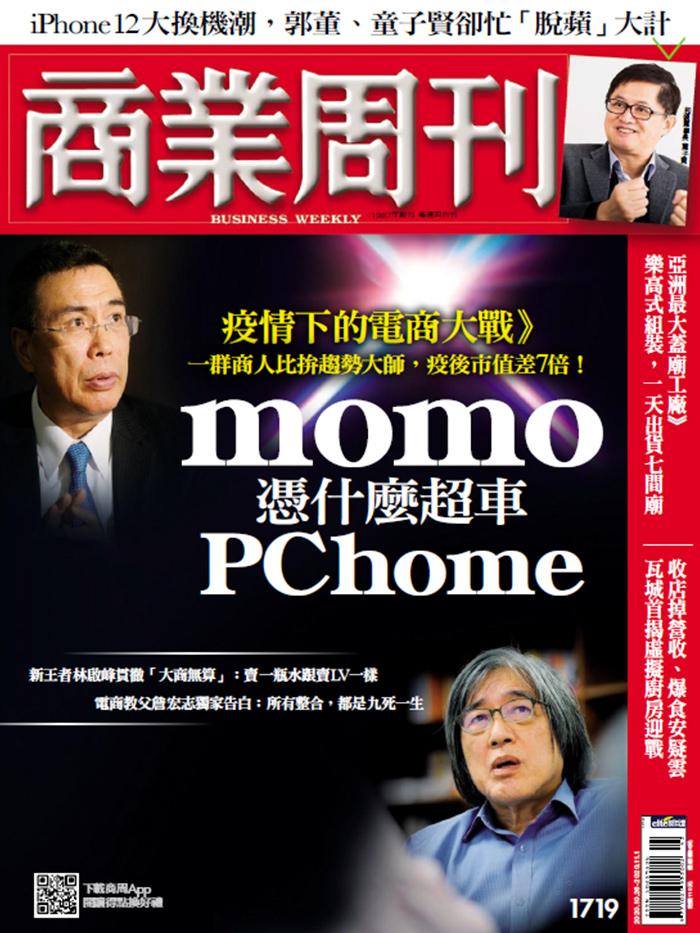 momo憑什麼超車PChome