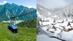 這裡有合掌村、立山黑部,正職雇用比例更是日本最高!如何做到真安居樂業?