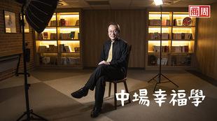 「我掌握不了第一次機會,但絕不錯過第二次」前Google台灣總經理的歸零再出發。