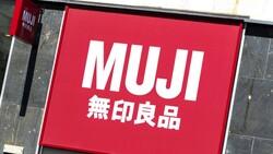 日經中文網》在中國很火的無印良品為何在美申請破産?