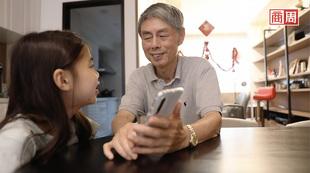 「高年級數位新鮮人」,銀髮族學習手機運用,和世界重新連結。