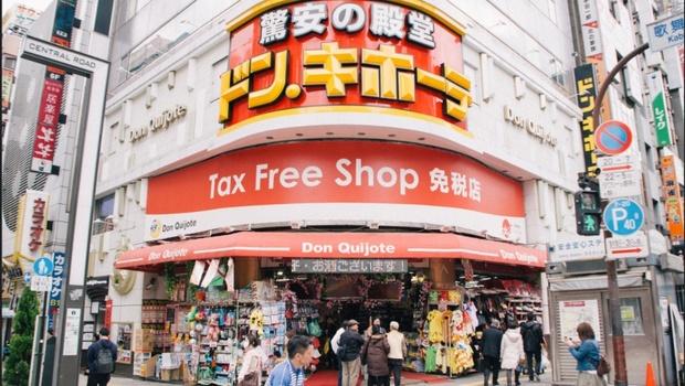 來台開店的第一步?「唐吉訶德」間接取得台灣全家5%股權!
