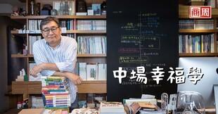 從外商菁英到走遍台南街巷,小吃教主王浩一 : 寫作是我的勞動,決定我的生活方式。