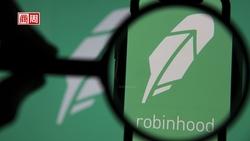 迷因股交易之王、散戶最愛!為什麼每15個美國人就有一個在Robinhood開戶?