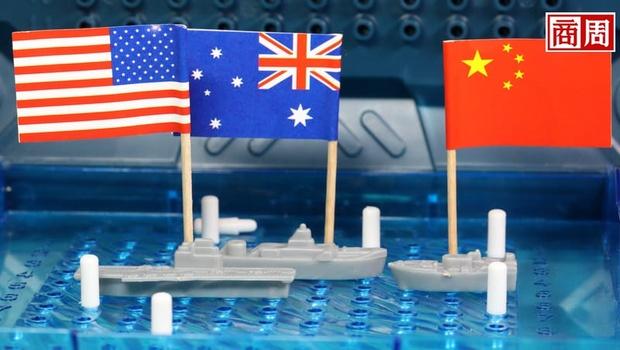 橫跨三大洲抗中!美英澳「AUKUS」安全協議,對台灣重要性一次看懂