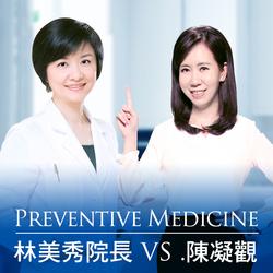 【第5集-基因檢測】算病:與其擔心遺傳疾病,不如透過基因檢測,精準預防,趨吉避凶