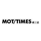 MOT/TIMES 線上誌