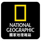 《國家地理》雜誌中文版
