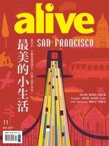 最美的小生活 舊金山