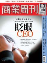 眨眼CEO