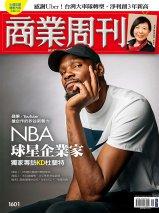 NBA球星企業家 獨家專訪KD杜蘭特