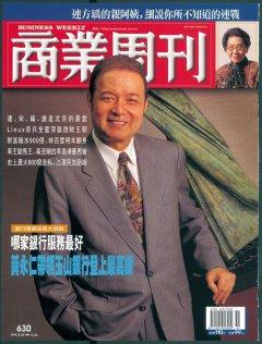 商業周刊630期封面故事:黃永仁帶著玉山銀行登上最高峰