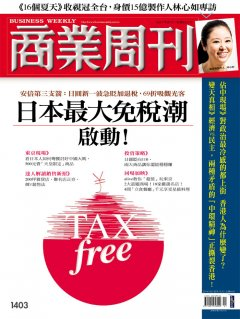 日本最大免稅潮啟動!