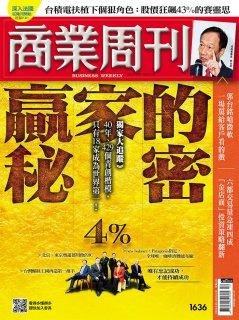 4%贏家的秘密