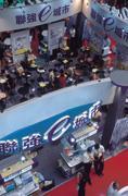 ■聯強越來越強,宏碁想在台灣靠自己的通路重回PC第一寶座,也越來越難。