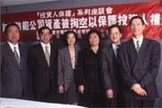 座談與會人士,左起周康記、蘇樂明、王詠心、馬秀如、覃正祥、陳春山。