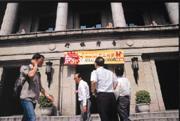 為了永久解決副總統的官邸問題,台灣銀行手上的豪宅備受關愛。