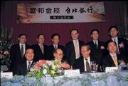 蔡明忠、蔡明興兄弟成功購併台北銀行,父親蔡萬才最高興。(前排左起為蔡萬才、俞政、林基源、李述德,後排左起為龔天行、蔡明興、蔡明忠、吳秀光、丁予康、張果軍)
