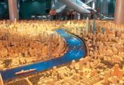 大陸地方政府巧立名目,將土地提供給開發商,開發成為商業區。