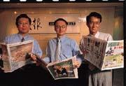 催生《風報》的三人組:社長尹復生(左起)、發行人蕭敦仁及總經理郭偉生。