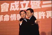 林百里(左)在三愛OB會上與18年來第一次回台灣的高琮富(右)相見,兩人熱情相擁,久久不能自己。