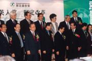 胡勝正(前排左三)以經濟學者資歷進綠營,為財經政策獻策。
