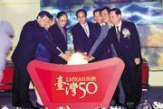 ■當初寶來拿下指數型基金「台灣50」發行權時,復華投信雖角逐失利,卻因而建立起堅強的財務工程團隊。