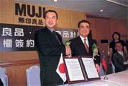 徐重仁(右)引進日本無印良品,成為生活雜貨市場新勁旅。