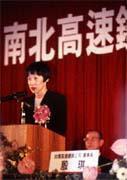台灣高鐵融資問題備受政府高層關注。