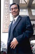台南企銀總經理陳芳烈分析,房地產景氣不佳,投資型房貸是南企銀主要呆帳來源。