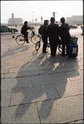 北京為政治中心,經濟發展不如南方城市。