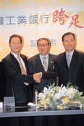 台灣工銀副董事長兼總經理駱錦明(中),最期待台灣工銀轉投資早日開花結果。