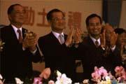 趙藤雄(左三)投資花蓮海洋公園動土之日,當時的行政院長連戰(左二)也在場,但終抵不過行政遲延,三年已過仍無所成。