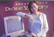 雅虎台灣分公司總經理鄒開蓮:網路不只是個熱潮現象,而是全世界都在走的未來趨勢。
