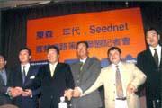 眼看美國網路公司合併奏效,台灣業者也想有樣學樣,卻是畫虎不成的多。