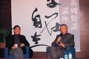 白先勇(左)與曾繁城(右)進行了一場人文與科技的對談,激盪出不少火花。