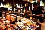 消費者的最高理想,書店不打烊的理想已在誠品實現。