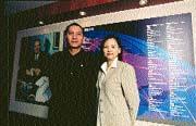 陳雄祥(左)、蕭韻(右)夫婦用佈道的精神做永久事業。