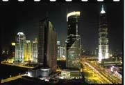 全球高科技業者爭相進駐上海,十里洋場的風華即將在不久後的將來重現。