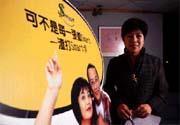 莊蕙彬:廣告可讓發卡銀行的收益空間大幅擴大。