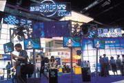 ■高達數千億元的大陸電信手機市場成為「中國標準」的最大籌碼。