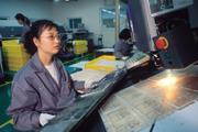 ■印刷電路板今年兩樣情,前後段班已大幅洗牌。