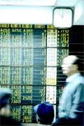 股市賣壓沈重,大盤陷入盤整期。